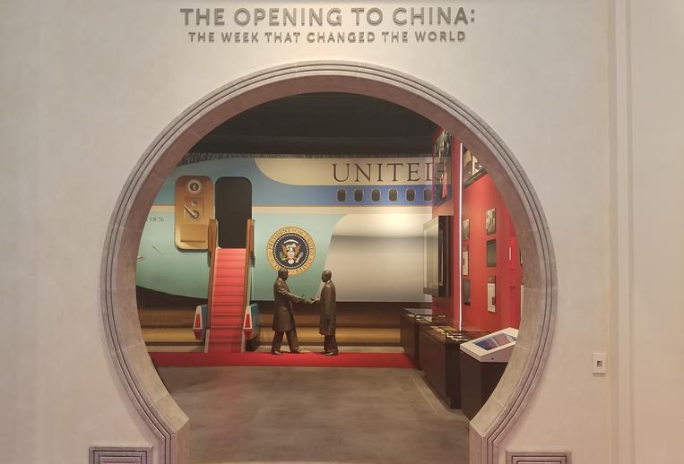 Richard Nixon Library China Exhibit