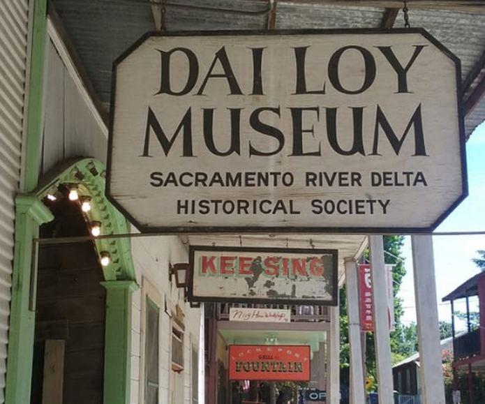 Dai Loy Museum